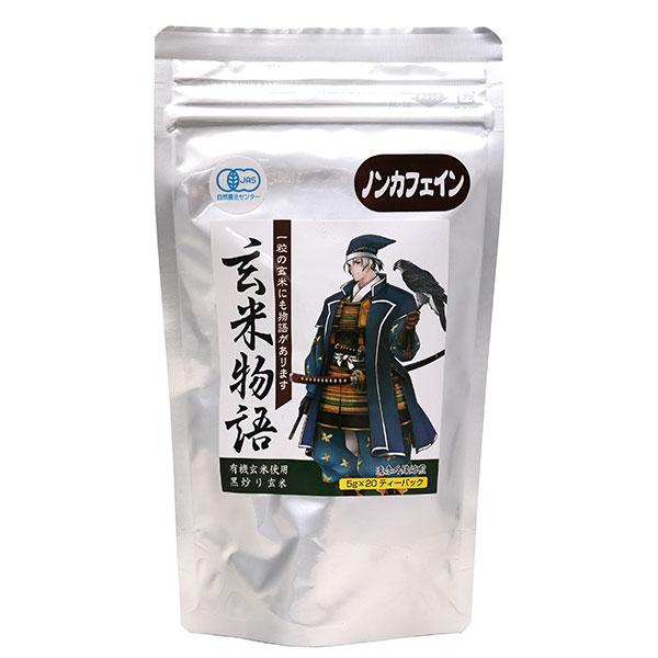 激安通販 富士食品 有機玄米物語 ご注文で当日配送 ティーバッグ 5gX20