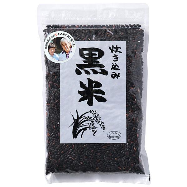 創健社 富士食品炊き込み黒米 日本未発売 価格 300g