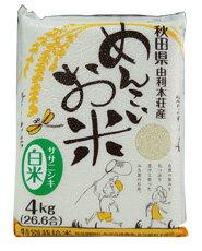"Menkoi 水稻""水稻 / sasanishiki,4 公斤"