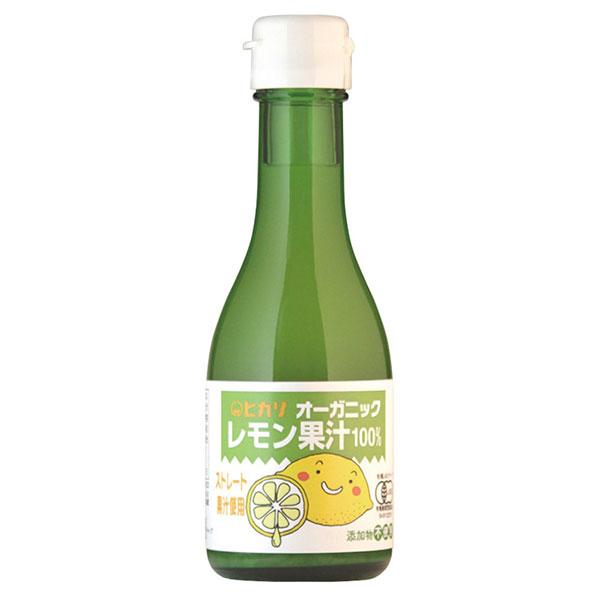 登場大人気アイテム 期間限定 ヒカリ オーガニックレモン果汁 180ml