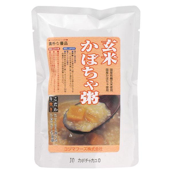 コジマ 割引も実施中 玄米かぼちゃ粥 200g 人気の製品