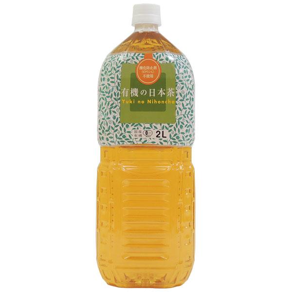 夏季限定 ムソー 有機の日本茶 2L セットアップ メーカー再生品