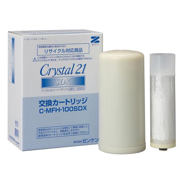 ゼンケン  クリスタル21SDX・カートリッジ C-MFH-100SDX