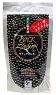 Ultra fine powder of 黒焼 black soybean black singer black soybean incense 琲 120 g family Pack.