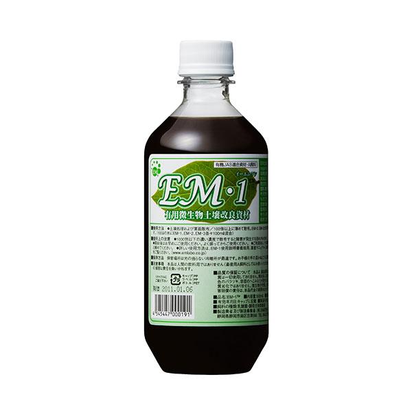 EM1 500ml