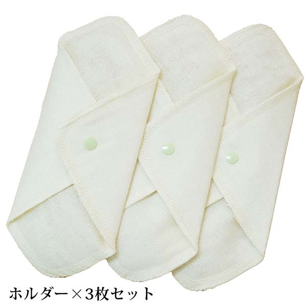 男女兼用 出群 竹布-TAKEFU 布ナプキン ホルダー3枚セット