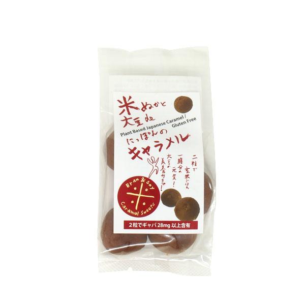 プレマラボ 米ぬかと大豆deにっぽんのキャラメル 60g 今ダケ送料無料 70%OFFアウトレット 6粒入