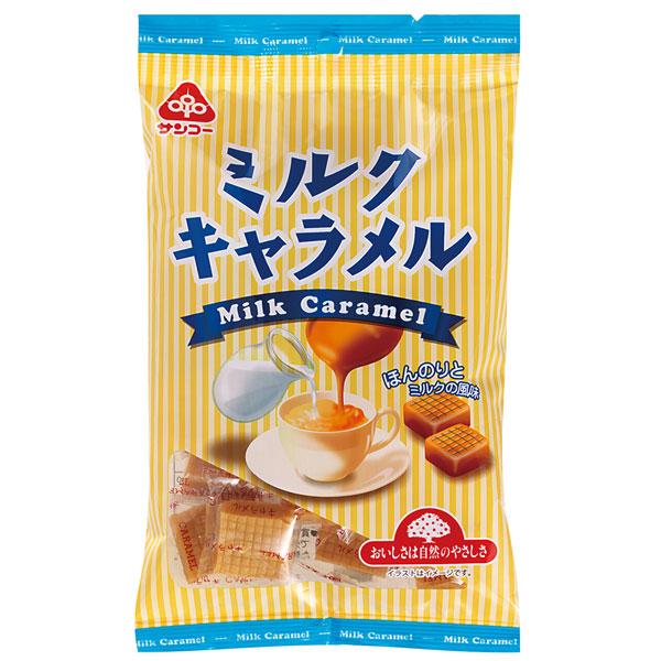 保障 サンコー ミルクキャラメル 180g 送料無料 新品