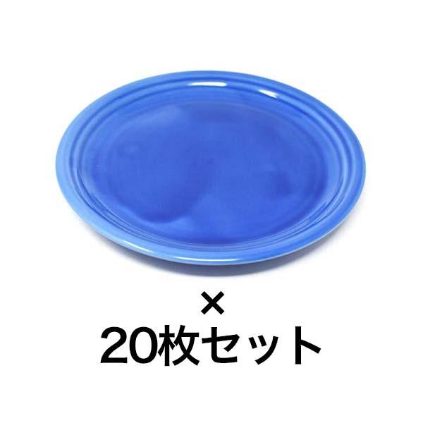 森修焼 プレマルシェ 瑠璃色プレート(M)  20枚セット