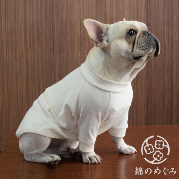 森から海へ 綿のめぐみ オーガニックコットン 長袖Tシャツ/フレンチブルドッグ L~LLサイズ