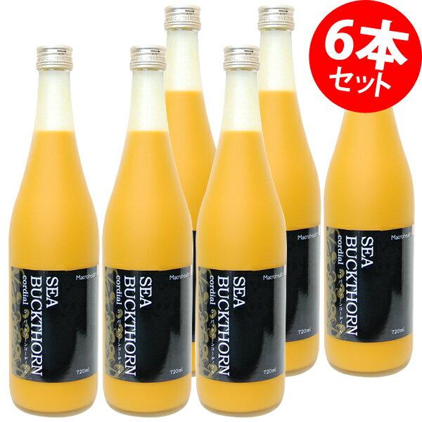 【6本セット】 マクロヘルス シーバックソーン(サジー)コーディアル 720ml×6