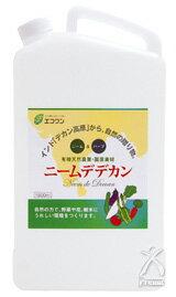 家庭園芸用 ニームデデカン 詰替用 激安特価品 いよいよ人気ブランド 1800ml