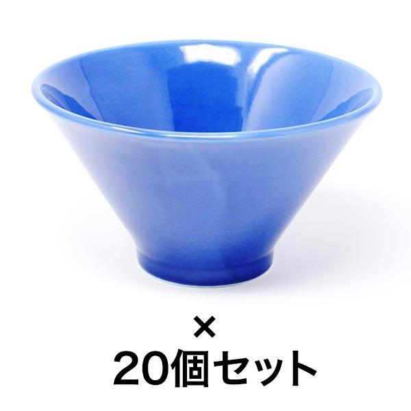 森修焼 プレマルシェ カフェ丼(瑠璃色) 20個セット