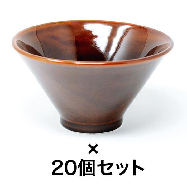 森修焼 プレマルシェ カフェ丼(あめ色) 20個セット