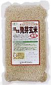 オーサワジャパン 徳用・活性発芽玄米(1ケース) 2kg×5袋