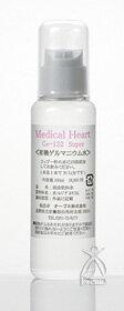 Mediccal Heart Ge-132 Super  有機ゲルマニウム水 (飲料用添加水) 100ml