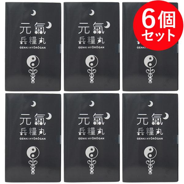 元気兵糧丸(げんきひょうろうがん) 90g(約15粒×30包)×6個セット