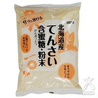 高品質 ムソー 特売 北海道産 てんさい含蜜糖 500g 粉末