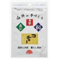 向井   手づくり香辛料(コショー) 20g