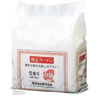 桜井 優先配送 純正ラーメン 5食 超安い
