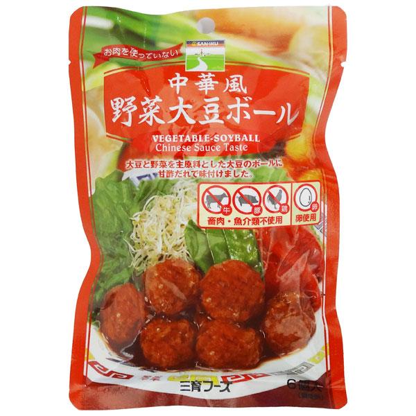 三育  中華風野菜大豆ボール 100g(6個)