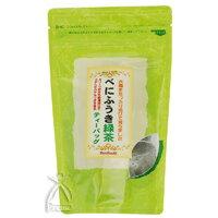 【取寄】  うららか  べにふうき緑茶 ティーバック 2g×20