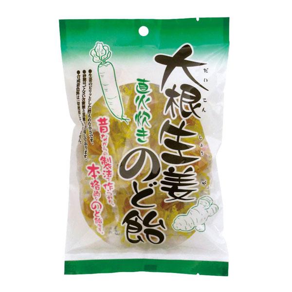 ☆新作入荷☆新品 ナチュラル 大根生姜のど飴 80g スーパーSALE セール期間限定