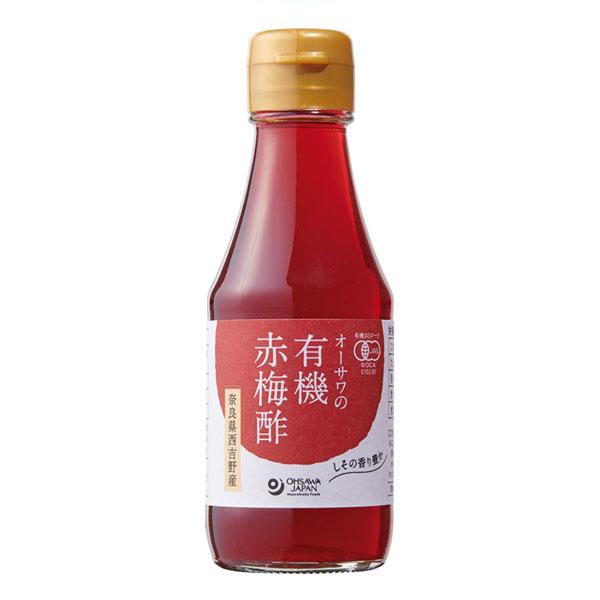 オーサワの有機赤梅酢 本店 割り引き 160ml