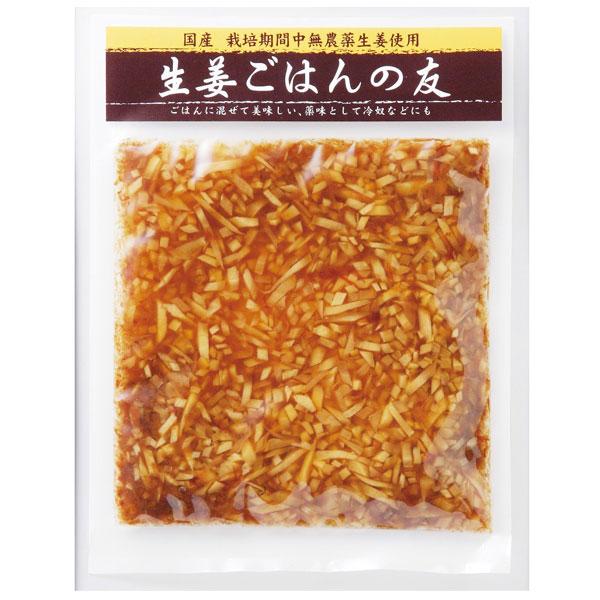 売買 マルアイ食品 生姜ごはんの友 売却 80g