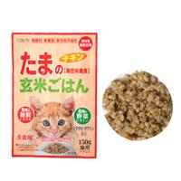 ペットの自然食(猫用)  たまの玄米ごはん  チキン味 各1パック/150g