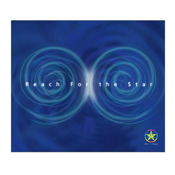【海外 正規品】 ハーモニーベル Reach 波動 cd For the Star(リーチ・フォー・ザ・スター)3枚組 浄化| ハーモニー ベル 音叉 cd ヒーリング リラックス ヒーリングミュージック 音楽 癒し いやし 瞑想 メディテーション セラピー ヨガ マインドフルネス メロディー 波動 浄化, 子供服 MB2:86b0356e --- canoncity.azurewebsites.net