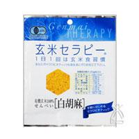 アリモト 有機玄米セラピー 白胡麻 30g 35%OFF セール特価
