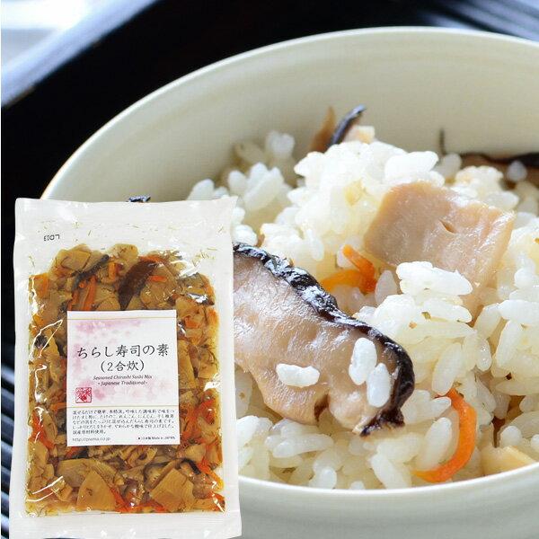 数量限定アウトレット最安価格 プレマシャンティ 送料0円 ちらし寿司の素 2合用 200g