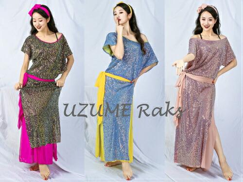 ベリーダンス 衣装 サイディー バラディー ドレス カラー3色(中国製)ZM252 *海外お取り寄せアイテム