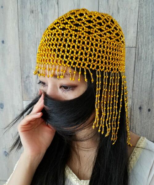 ミステリアスに ヘッドアクセサリー 感謝価格 返品送料無料 エジプシャン オリエンタル アラビアンナイト ゴールドビーズ 帽子 TMS タイプ クレオパトラ キャップ