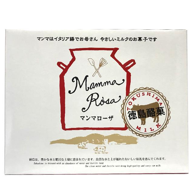 IL ROSA(イルローザ)/徳島銘菓 マンマローザ(8個)