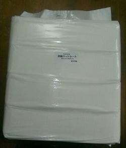抗菌ペットシート 32.5cm×44.5cm 300枚 新入荷 流行 当店は最高な サービスを提供します