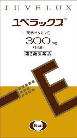 【第3類医薬品】エーザイ ユベラックス300 240カプセル[ユベラックス ビタミン剤]【送料無料】