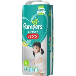 パンパースL パンパース パンツ 商い おむつ オムツ さらさらパンツ L44枚 スーパ-ジャンボ 新作通販 PG 毎