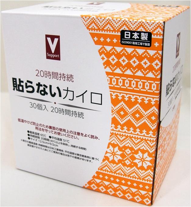 貼らないカイロ あったか長持ち 20時間 日本製 オンライン限定商品 30枚入 本物◆ マイコール 応 Vサポート