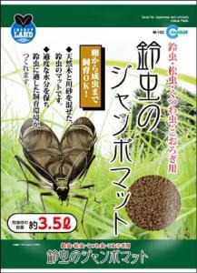 M-102 鈴虫のジャンボマット 3.5L<BR>[昆虫 用品]