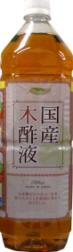 日本製だから、安心安全/木酢液 国産木酢液1500ml[木酢液]