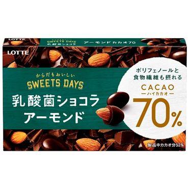 ロッテ 乳酸菌ショコラ アーモンドチョコカカオ70 86g×10個セット <BR>[乳酸菌ショコラ アーモンドチョコ]