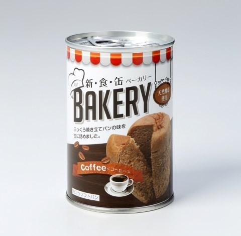 新・食・缶ベーカリー コーヒー 100g×24個セット[非常食 パン 備蓄 食料]