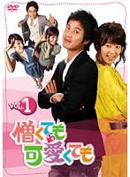 【中古】◆憎くても可愛くても 全42巻セットs7353/KEPD-0538-0579【中古DVDレンタル専用】