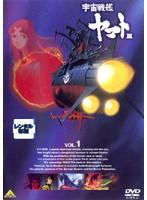 【中古】宇宙戦艦ヤマト3 全5巻セット s10465/BCDR-1176-1180【中古DVDレンタル専用】