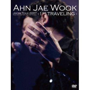 【中古】アン・ジェウク ジャパンツアー2007 - 1st Traveling/AHH JAE/IMXD-005【中古DVD】
