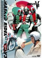 【中古】仮面ライダーV3 全9巻セット s9939/DRTD-06591-06599【中古DVDレンタル専用】