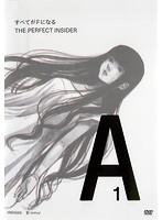 【中古】●すべてがFになる THE PERFECT INSIDER 全6巻セットs10375/ANRB-11281-86【中古DVDレンタル専用】