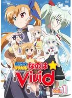 【中古】魔法少女リリカルなのはViVid 全6巻セット s10695/ANRB-11861-866【中古DVDレンタル専用】